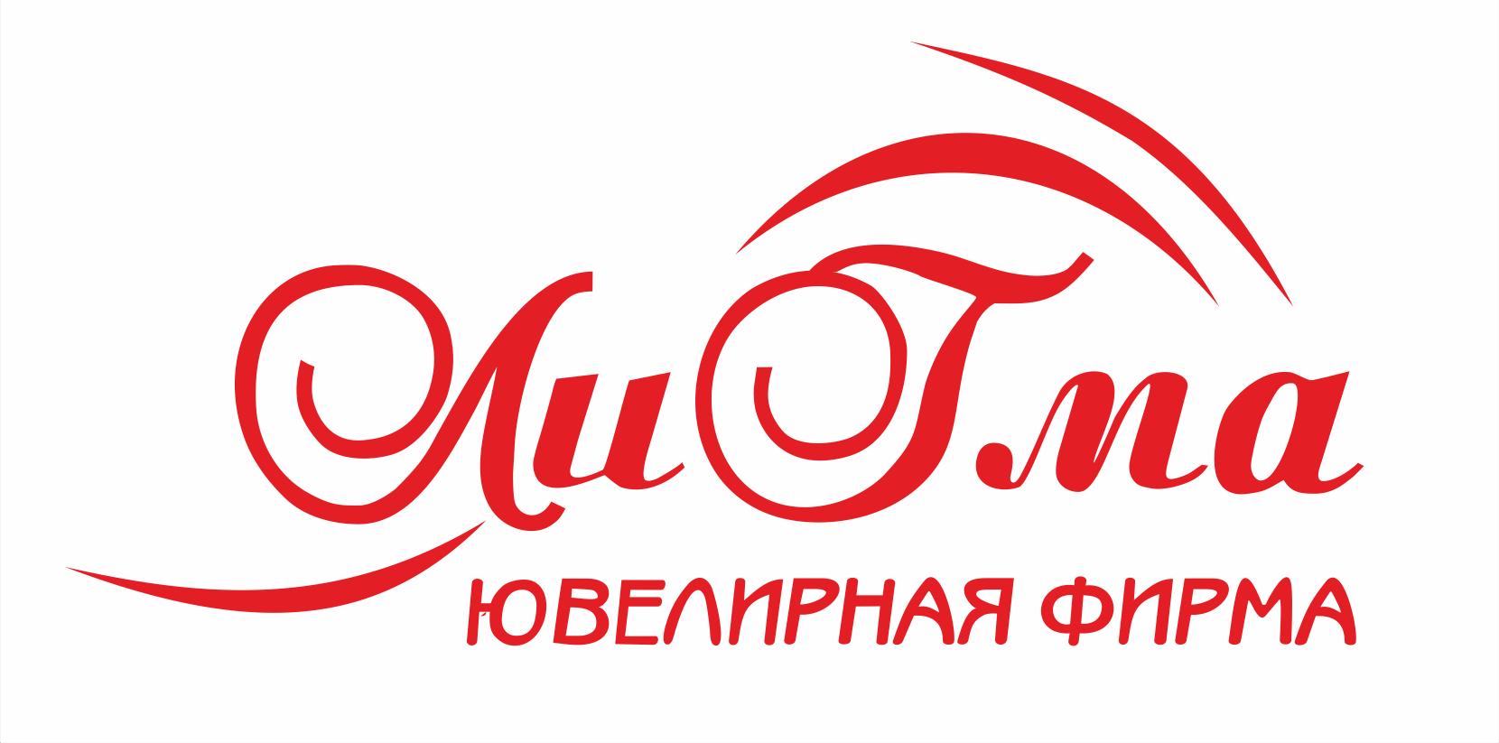 """ООО """"Лигма"""""""