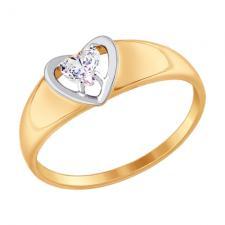 Помолвочное кольцо 81010297