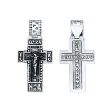 Крестик 95120050