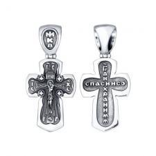 Крестик 95120061